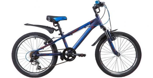 Велосипед двухколесный  Lumen TY21/TS38/SG-6SI V-brake 20 Novatrack