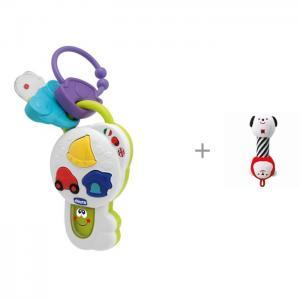Подвесная игрушка  Говорящий ключик и Мягкая погремушка Combi Dumbbell Rattle & Teether Chicco