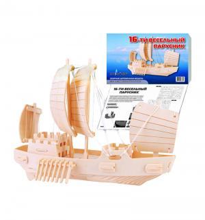 Сборная деревянная модель  16-ти весельный парусник МДИ