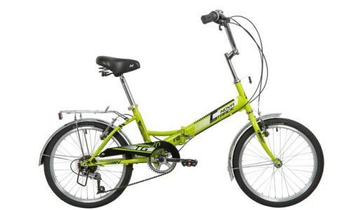 Велосипед двухколесный  TG-30 складной 6 скоростей 20 Novatrack