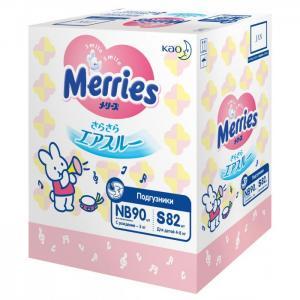 Подгузники для детей Набор на рождение NB (до 5 кг) 90 шт. и S (4-8 82 Merries