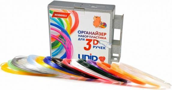 Комплект пластика PRO для 3Д ручек (15 цветов в органайзере) Unid