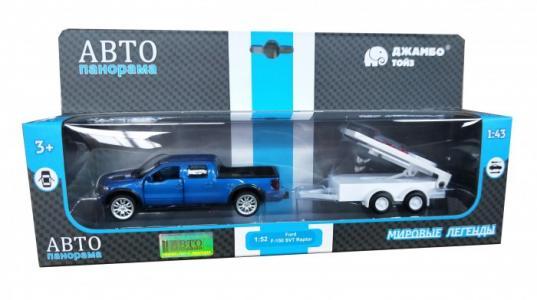 Машинка металлическая Ford F-150 c прицепом с дорожными знаками 1:43 Автопанорама