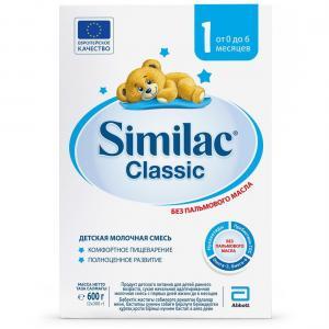 Молочная смесь  Classic 1 с рождения, 600 г Similac