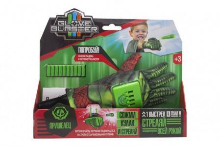 Перчатка-бластер Пришелец с пулями 10 шт. Glove Blaster