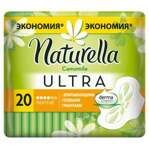 Прокладки гигиенические  Ultra Normal Duo, 20 шт Naturella