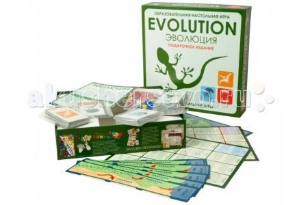 Настольная игра Эволюция Подарочный набор Правильные игры