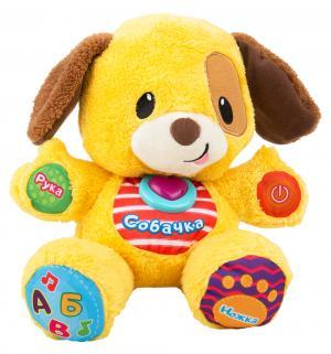 Интерактивная игрушка  Щенок 24 см Winfun