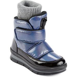 Утепленные Ботинки Sector  Terren Jog Dog. Цвет: сиреневый