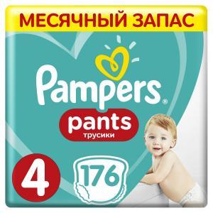 Трусики-подгузники  Pants, р. 4, 9-15 кг, 176 шт Pampers