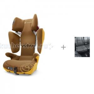 Автокресло  Transformer T c защитой спинки сиденья от грязных ног ребенка АвтоБра Concord