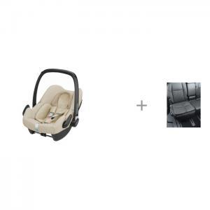 Автокресло  Rock с чехлом под детское кресло АвтоБра Maxi-Cosi