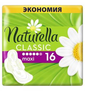 Прокладки  Camomile Maxi Duo, 16 шт Naturella