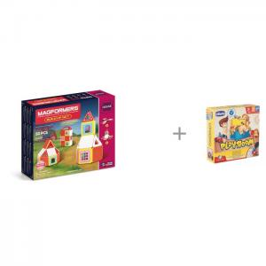 Конструктор  Build Up Set Магнитный 50 элементов и Chicco Настольная игра Toy Playroom Magformers