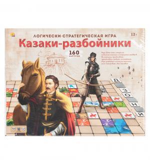 Настольная игра  Казаки-Разбойники Рыжий кот