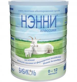 Молочная смесь  Классика на козьем молоке гипоаллергенная 0-12 месяцев, 800 г Нэнни