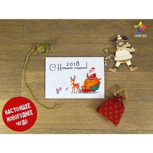 Волшебная новогодняя открытка Unibora
