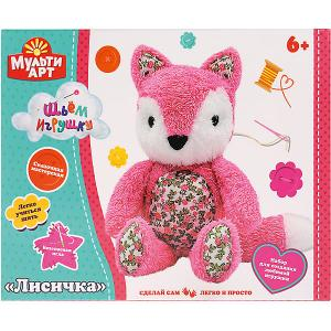 Набор для детского творчества MultiArt Сделай плюшевую игрушку. Лисичка. Цвет: разноцветный
