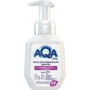 Пенка для подмывания девочек AQA Baby, 250 мл. baby