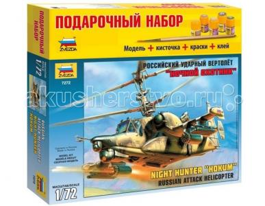 Модель Подарочный набор Вертолет Ка-50Ш Звезда
