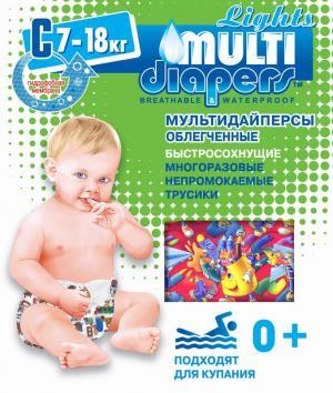 Многоразовые подгузники-трусики  Lights C (7-18 кг) 1 шт. Multi-Diapers