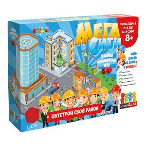 Настольная игра  Мега Сити Play Land