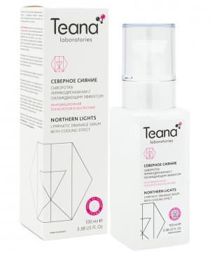 Сыворотка лимфодренажная с охлаждающим эффектом Северное сияние, 100 мл Teana