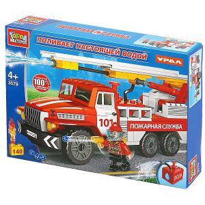 Конструктор  урал пожарная машина (поливает водой), 140 дет. Город мастеров. Цвет: разноцветный
