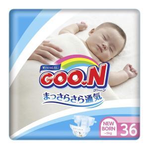 Подгузники  (0-5 кг) шт. Goon