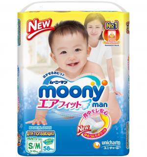 Трусики  S/M (5-10 кг) 58 шт. Moony
