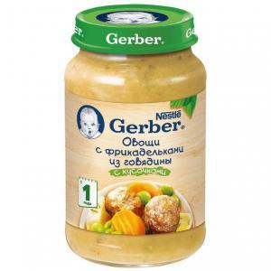 Пюре  овощи с фрикадельками из говядины 12 месяцев, 200 г Gerber