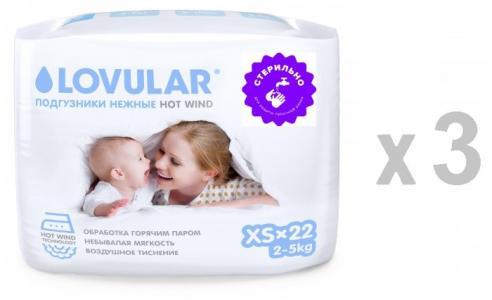 Подгузники Стерильные Hot Wind XS 22 шт. (2-5 кг) Lovular