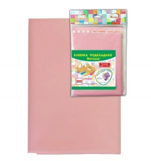 Клеенка  подкладная с ПВХ покрытием для девочек, 1 шт, цвет: розовый Витоша