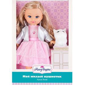 Кукла  Элиза Мой милый пушистик, серия котенок, 26 см Mary Poppins
