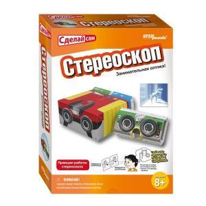 Настольная игра  «Сделай сам» 3D-камера Step Puzzle