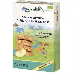 Печенье  Organic с яблочным соком, 150 г Fleur Alpine