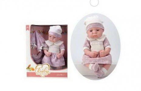 Кукла Baby So Lovely пупс в платье с шапочкой и аксессуарами 38 см Junfa