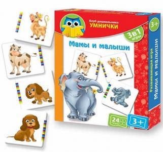 Игра  Клуб дошкольника Умнички Мамы и малыши Vladi Toys
