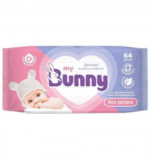 Влажные салфетки  детские без отдушки, 64 шт My Bunny