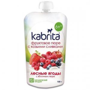 Пюре  Лесные ягоды с яблочным 6 месяцев, 100 г Kabrita