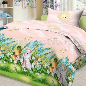 Комплект в кроватку  ясли BG-22 Letto