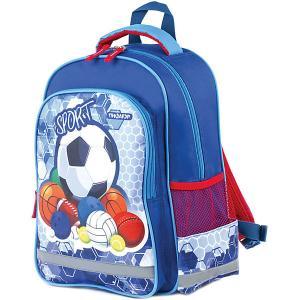 Рюкзак  Мячи, синий Пифагор. Цвет: atlantikblau