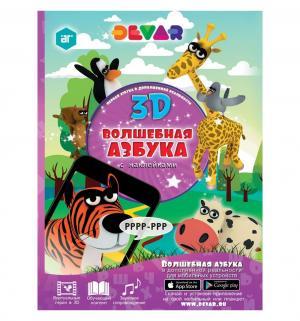 Книга  Волшебная Азбука в дополненной реальности DEVAR kids