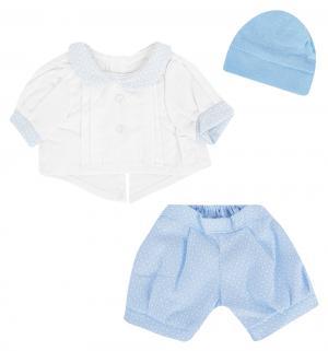 Одежда для кукол  Комплект одежды голубой Juan Antonio