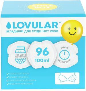 Вкладыши для груди  Smile Box. Hot Wind, 96 шт Lovular