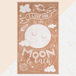 Полотенце махровое Moon 130х70 Этель