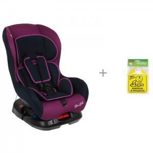 Автокресло  Bambino и знак-табличка в автомобиль Ребенок машине Baby Safety BamBola