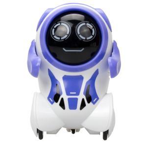 Интерактивный робот  Покибот 7.5 см цвет: фиолетовый Silverlit