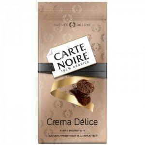 Кофе молотый Crema Delice 230 г Carte Noire