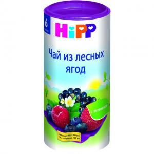 Чай  из лесных ягод, 200 г Hipp